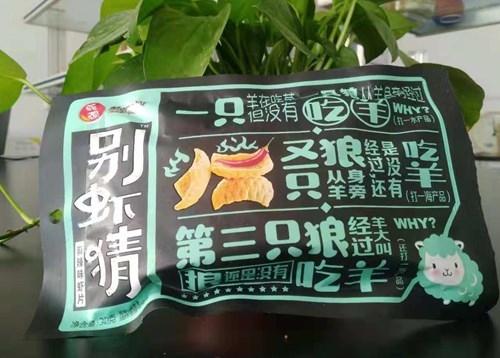河南膨化食品代理厂家